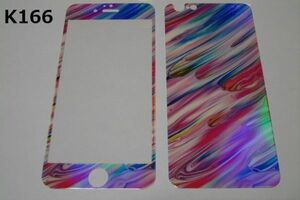 iPhone6 iPhone6s 4.7インチ 幻影 表裏セット 9H 0.26mm 強化ガラス 液晶保護フィルム 2.5D K166
