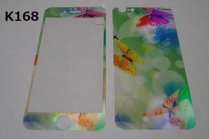 iPhone6 iPhone6s 4.7インチ 幻影 表裏セット 9H 0.26mm 強化ガラス 液晶保護フィルム 2.5D K168