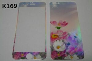iPhone6 iPhone6s 4.7インチ 幻影 表裏セット 9H 0.26mm 強化ガラス 液晶保護フィルム 2.5D K169
