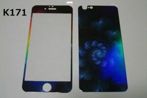 iPhone6 iPhone6s 4.7インチ 幻影 表裏セット 9H 0.26mm 強化ガラス 液晶保護フィルム 2.5D K171