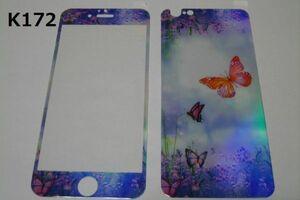 iPhone6 iPhone6s 4.7インチ 幻影 表裏セット 9H 0.26mm 強化ガラス 液晶保護フィルム 2.5D K172