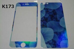 iPhone6 iPhone6s 4.7インチ 幻影 表裏セット 9H 0.26mm 強化ガラス 液晶保護フィルム 2.5D K173