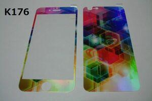 iPhone6 iPhone6s 4.7インチ 幻影 表裏セット 9H 0.26mm 強化ガラス 液晶保護フィルム 2.5D K176