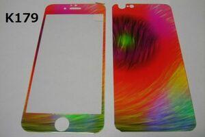 iPhone6 iPhone6s 4.7インチ 幻影 表裏セット 9H 0.26mm 強化ガラス 液晶保護フィルム 2.5D K179