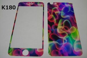 iPhone6 iPhone6s 4.7インチ 幻影 表裏セット 9H 0.26mm 強化ガラス 液晶保護フィルム 2.5D K180