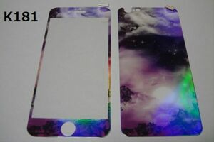 iPhone6 iPhone6s 4.7インチ 幻影 表裏セット 9H 0.26mm 強化ガラス 液晶保護フィルム 2.5D K181