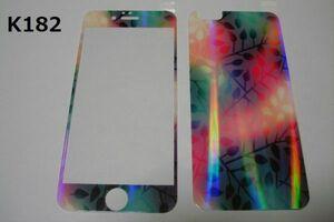 iPhone6 iPhone6s 4.7インチ 銀ラメ 表裏セット 9H 0.26mm 強化ガラス 液晶保護フィルム 2.5D K182