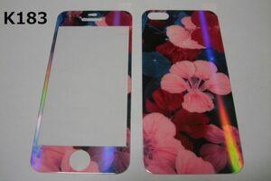 iPhone6 iPhone6s 4.7インチ 銀ラメ 表裏セット 9H 0.26mm 強化ガラス 液晶保護フィルム 2.5D K183