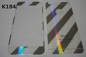 iPhone6 iPhone6s 4.7インチ 銀ラメ 表裏セット 9H 0.26mm 強化ガラス 液晶保護フィルム 2.5D K184