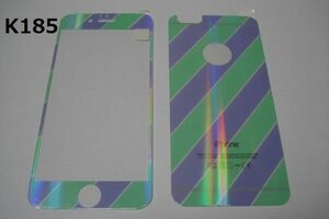 iPhone6 iPhone6s 4.7インチ 銀ラメ 表裏セット 9H 0.26mm 強化ガラス 液晶保護フィルム 2.5D K185