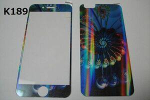 iPhone6 iPhone6s 4.7インチ 銀ラメ 表裏セット 9H 0.26mm 強化ガラス 液晶保護フィルム 2.5D K189