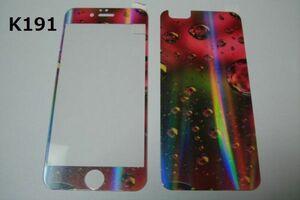 iPhone6 iPhone6s 4.7インチ 銀ラメ 表裏セット 9H 0.26mm 強化ガラス 液晶保護フィルム 2.5D K191