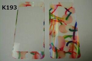 iPhone6 iPhone6s 4.7インチ 銀ラメ 表裏セット 9H 0.26mm 強化ガラス 液晶保護フィルム 2.5D K193