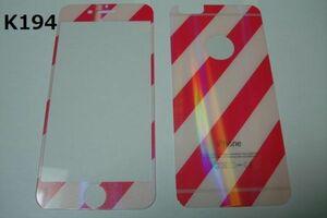 iPhone6 iPhone6s 4.7インチ 銀ラメ 表裏セット 9H 0.26mm 強化ガラス 液晶保護フィルム 2.5D K194