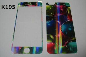 iPhone6 iPhone6s 4.7インチ 銀ラメ 表裏セット 9H 0.26mm 強化ガラス 液晶保護フィルム 2.5D K195