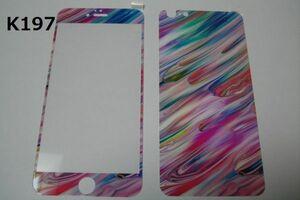 iPhone6 Plus iPhone6s Plus 5.5インチ 幻影 表裏セット 9H 0.26 強化ガラス 液晶保護フィルム 2.5D K197