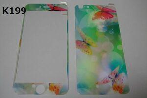 iPhone6 Plus iPhone6s Plus 5.5インチ 幻影 表裏セット 9H 0.26 強化ガラス 液晶保護フィルム 2.5D K199