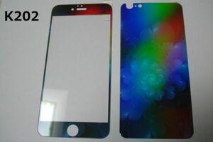 iPhone6 Plus iPhone6s Plus 5.5インチ 幻影 表裏セット 9H 0.26 強化ガラス 液晶保護フィルム 2.5D K202