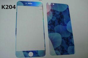 iPhone6 Plus iPhone6s Plus 5.5インチ 幻影 表裏セット 9H 0.26 強化ガラス 液晶保護フィルム 2.5D K204