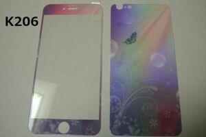 iPhone6 Plus iPhone6s Plus 5.5インチ 幻影 表裏セット 9H 0.26 強化ガラス 液晶保護フィルム 2.5D K206