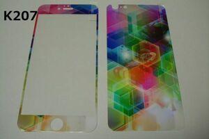 iPhone6 Plus iPhone6s Plus 5.5インチ 幻影 表裏セット 9H 0.26 強化ガラス 液晶保護フィルム 2.5D K207