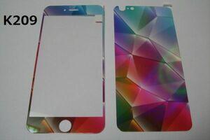 iPhone6 Plus iPhone6s Plus 5.5インチ 幻影 表裏セット 9H 0.26 強化ガラス 液晶保護フィルム 2.5D K209
