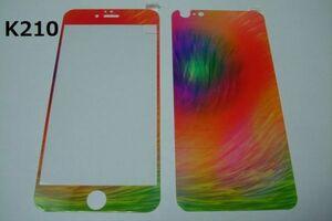 iPhone6 Plus iPhone6s Plus 5.5インチ 幻影 表裏セット 9H 0.26 強化ガラス 液晶保護フィルム 2.5D K210