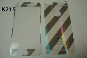 iPhone6 Plus iPhone6s Plus 5.5インチ 銀ラメ 表裏セット 9H 0.26 強化ガラス 液晶保護フィルム 2.5D K215