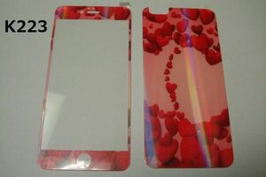 iPhone6 Plus iPhone6s Plus 5.5インチ 銀ラメ 表裏セット 9H 0.26 強化ガラス 液晶保護フィルム 2.5D K223