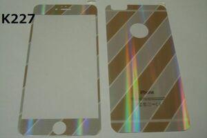 iPhone6 Plus iPhone6s Plus 5.5インチ 銀ラメ 表裏セット 9H 0.26 強化ガラス 液晶保護フィルム 2.5D K227