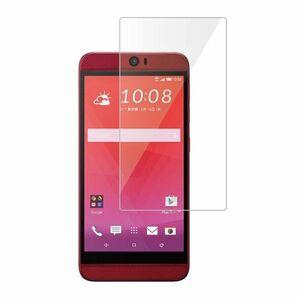 HTC J butterfly HTV31 5.2インチ 9H 0.26mm 強化ガラス 液晶保護フィルム 2.5D KC84
