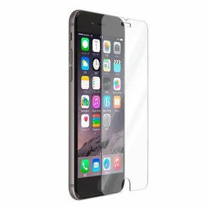 iPhone6 Plus iPhone6s Plus 5.5インチ 9H 0.26mm 強化ガラス 液晶保護フィルム 2.5D KA08