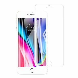 iPhone6 Plus iPhone6s Plus 5.5インチ 9H 0.26mm フルカバー 全面保護 強化ガラス 液晶保護フィルム 2.5D KA54