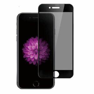 iPhone6 iPhone6s 4.7インチ 9H 0.26mm 強化ガラス 液晶保護フィルム 覗き防止 のぞき防止 プライバシー保護 2.5D KA57