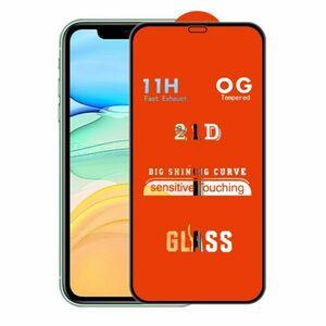 iPhone 12 Pro Max 6.7インチ 11H 0.26mm 枠黒色 強化ガラス 液晶保護フィルム 21D K684