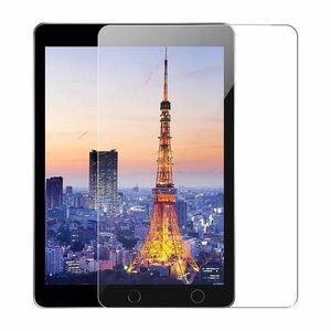 iPad 第5世代 2017年 iPad 第6世代 2018年 iPad Air Air2 9.7インチ 2013年 2014年 9H 0.4mm 強化ガラス 液晶保護フィルム R加工なし K708
