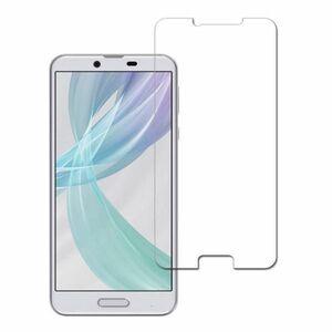AQUOS sense plus SH-M07 Android One X4 0.3mm 強化ガラス 液晶保護フィルム 2.5D K486