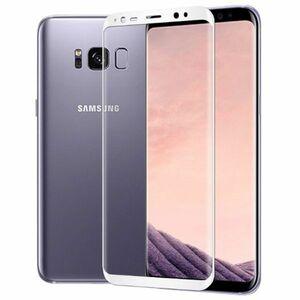 Galaxy S8 SC-02J SCV36 5.7インチ 枠白色 全面保護 3D曲面カバー 9H 0.26mm 強化ガラス 液晶保護フィルム 2.5D K353