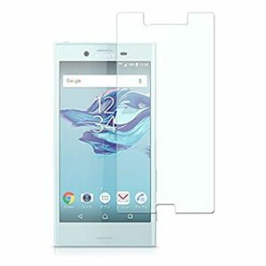 Xperia X Compact SO-02J 4.6インチ 9H 0.26mm 強化ガラス 液晶保護フィルム 2.5D K299