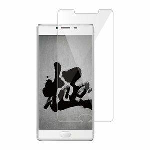 FREETEL SAMURAI KIWAMI 2 FTJ162B-Kiwami2 9H 0.3mm 強化ガラス 液晶保護フィルム 2.5D K035