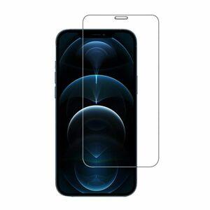 iPhone 12 Pro Max 6.7インチ 9H 0.26mm 強化ガラス 液晶保護フィルム 2.5D K044
