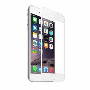 iPhone7 Plus iPhone8 Plus 5.5 9H 枠白色 全面保護 3D曲面カバー フチ割れ防止 ソフトエッジ 強化ガラス 液晶保護フィルム 2.5D K051