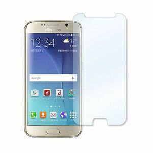 Galaxy S6 edge SC-04G SCV31 404SC 9H 0.3mm 平面のみ保護 強化ガラス 液晶保護フィルム 2.5D K108