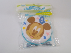 [KCM] BBY-58 ★ New Unused ★ Disney Mickey Body Sponge Baby Baby Bath Supplies Baby Products