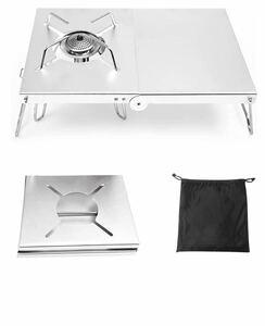 遮熱テーブル 遮熱板 一台多役 折り畳み 軽量 アルミ コンパクト