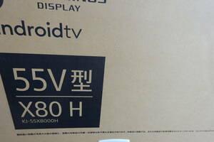 新品保証付ソニー SONY KJ-55X8000H [BRAVIA(ブラビア) 55V型 地上・BS・110度CSデジタル液晶テレビ 4K