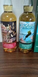 長濱蒸留所イナズマ 限定ウィスキー2種