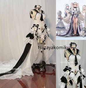 高品質 新作 Azur Lane アズールレーン フォーミダブル 化粧のお嬢さん コスプレ衣装 コスチューム cosplay