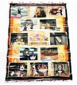 ゆんゆん 優秀な魔法使いゆんゆんの試練 A3タペストリー 「Blu-ray/DVD この素晴らしい世界に祝福を!2 第1巻 とらのあな限定版」 同梱特典