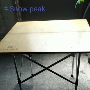 本日17時まで限定値引き! オールドスノーピークのデッドストックテーブル